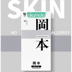 Презервативы ультратонкие Okamoto No Allergy