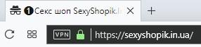 SSL шифрование в секс шоп магазине SexyShopik.in.ua